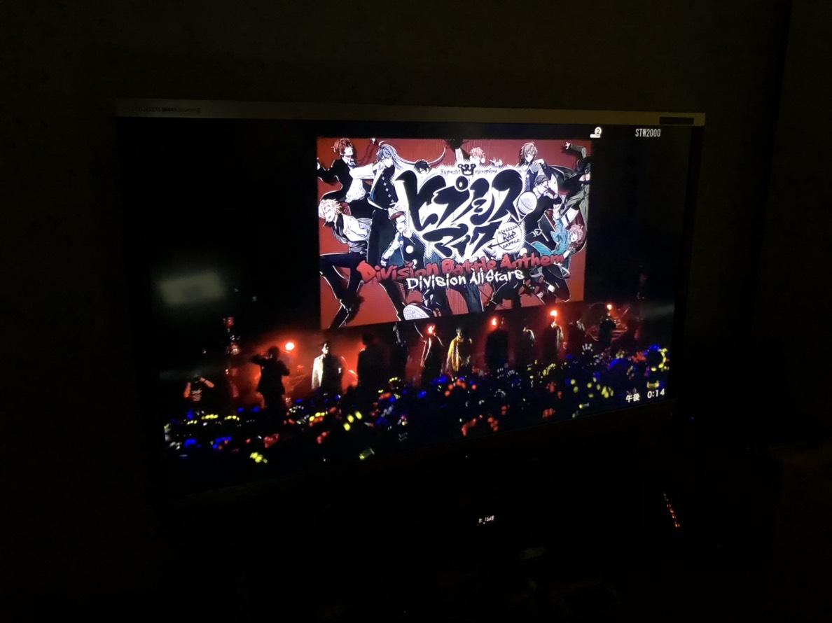 帯広で朝までアニメ尽くし!!